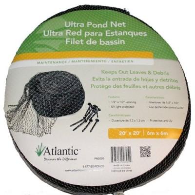 Atlantic Water Gardens PN2020 20x20 Ultra Pond Net