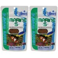 Hikari Usa Inc Marine S pellets, 1.76 Ounces Per Pack (2 Pack)