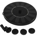 Solarrific G3033 Floating Solar Fountain for Bird Bath